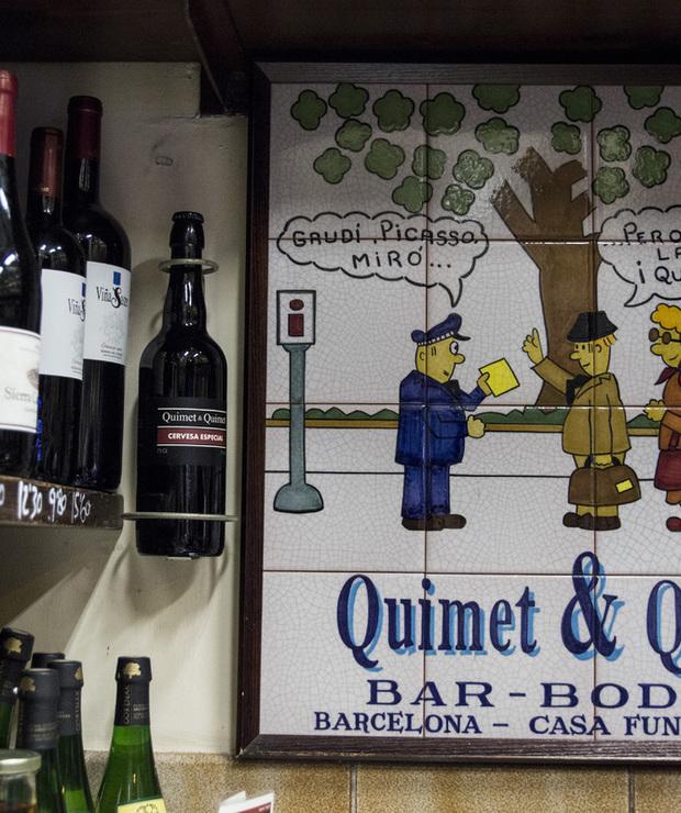 Barcelona jakiej pożądam – subiektywny przewodnik po tapas barach - Lokale gastronomiczne